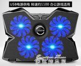 外星人游戲筆記本電腦散熱器15.6寸17華碩排風扇架板底座架14  麥琪精品屋