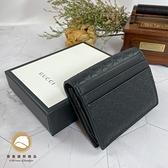 【雪曼國際精品】GUCCI牛皮壓紋小錢包名片夾(黑色) 全新品─全新現貨