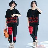 短袖T恤哈倫褲兩件套字母刺繡花兩件套女休閒運動套