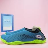 【iSport愛運動】LOTTO AQUWEAR 多用途機能水鞋 透氣 全新正品 LT9AMS0395 男款 藍綠