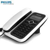 電話機 CORD020 來電顯示 免電池 辦公 家用固定電話座機 3C公社