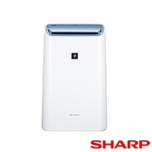 SHARP 夏普 10.5L 自動除菌離子空氣清淨除濕機 DW-H10FT-W