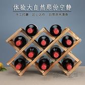 實木紅酒架擺件創意葡萄酒架實木展示架歐式家用酒瓶架客廳酒架子 ATF 夏季狂歡