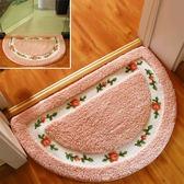 圓形地毯 可愛臥室地毯半圓形地墊浴室衛生間門墊廁所洗手間衛浴吸水防滑墊 莎瓦迪卡