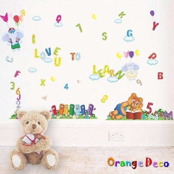 壁貼【橘果設計】字母 DIY組合壁貼 牆貼 壁紙 壁貼 室內設計 裝潢 壁貼