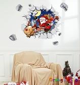 壁貼【橘果設計】耶誕老公公 DIY組合壁貼 牆貼 壁紙 壁貼 室內設計 裝潢 壁貼