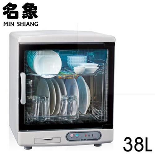 名象 雙層紫外線烘碗機 TT-967~台灣製