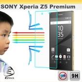 【Ezstick抗藍光】SONY Xperia Z5 Permium 防藍光鏡面鋼化玻璃膜(SGS測平均阻隔率55.5%)