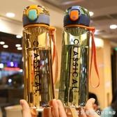 大容量便攜塑料水杯戶外健身運動帶濾網簡約水壺學生隨手杯男女士 漾美眉韓衣
