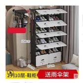 防塵鞋架多層塑料鞋櫃 簡易簡約現代組裝經濟型家用省空間門廳櫃
