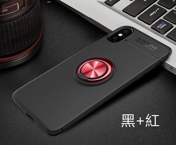 iPhone X XS 手機殼 磁吸隱形指環支架 全包邊創意防摔保護套 矽膠軟殼 磁吸車載 保護殼