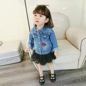 女童牛仔外套春裝新款1純棉夾克衫3歲女孩唇印外套潮 CY潮流站
