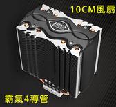 新竹【超人3C】超頻三 S102鐵塔豪華版 CPU散熱器 風扇INTEL 775 1155