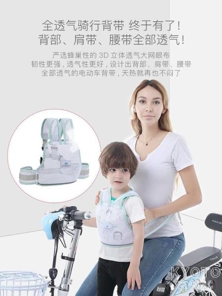 電動車兒童安全背帶綁帶寶寶摩托車小孩騎車電瓶防摔座椅帶娃 【快速出貨】