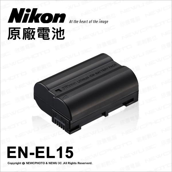 Nikon 原廠配件 EN-EL15 盒裝鋰電池 D7000 D800 D600 Nikon1 V1 專用 薪創數位