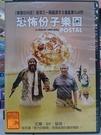 挖寶二手片-0B04-365-正版DVD-電影【恐怖份子樂園】-北爛 GY 腦殘(直購價)