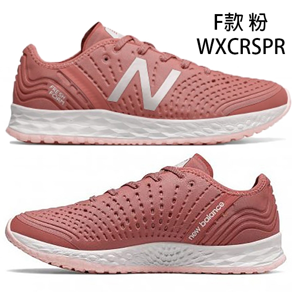 NEW BALANCE 女鞋 慢跑 休閒 綜合賣場【運動世界】WSRMCST/WRUSHSW3/ULAZRLP/WXCRSVC/WRT300FG/WXCRSPR