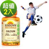 《Sundown日落恩賜》高單位鈣600mg PLUS D3錠x2入組(120錠/瓶)