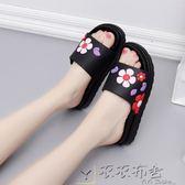 浴室拖鞋可愛夏季女款加高中坡跟