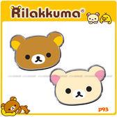 【愛車族購物網】拉拉熊 / 懶熊 / Rilakkum懶懶熊牌框螺絲裝飾套-2入