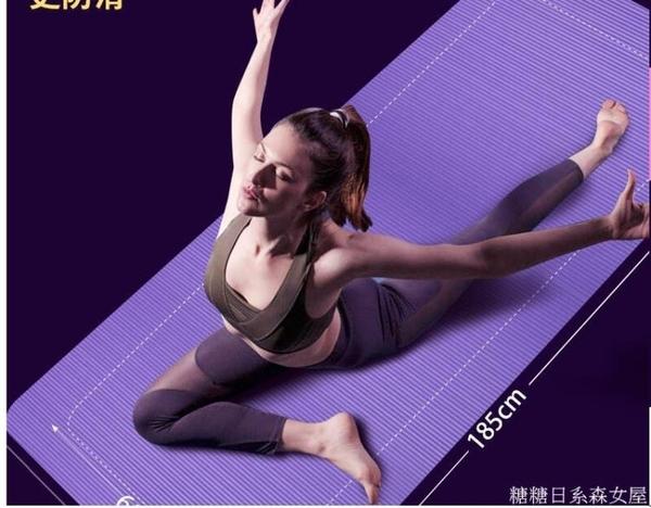 瑜伽墊健身墊加厚加寬80cm加長男女士愈加防滑運動墊無味瑜珈墊子YYP