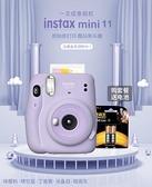 拍立得Fujifilm/富士instaxmini11一次成像mini相機立拍立得迷你11禮盒【99免運】