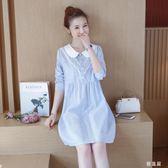 中大尺碼孕婦裝 秋裝新款韓版時尚孕婦條紋襯衫中長款長袖潮媽孕婦洋裝 QG7323『優童屋』