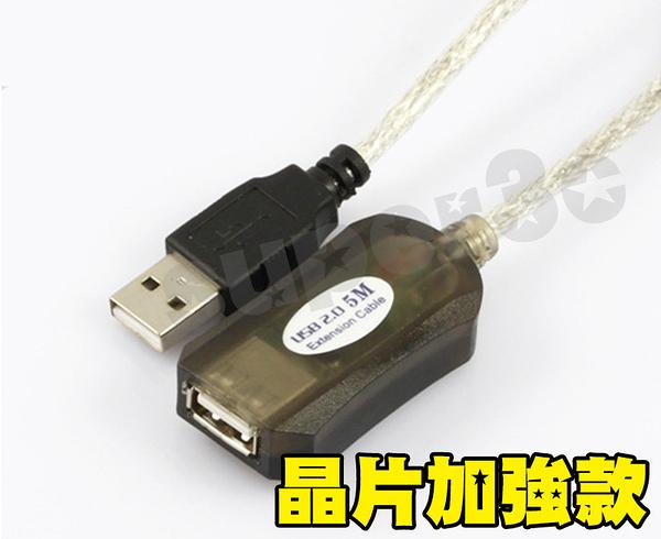 新竹【超人3C】3G網卡 無線網路卡 USB延長線 公對母 有晶片 功率放大 加強訊號 5米 2000116@3D4