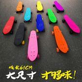 2017麥炫成人四輪滑板初學者刷街代步式     SQ8805『寶貝兒童裝』TW