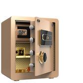 保險箱45cm家用防盜全鋼 指紋保險櫃辦公密碼 小型隱形保管櫃床頭【壹電部落】