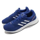 adidas 慢跑鞋 Runfalcon 2.0 藍 白 愛迪達 基本款 運動鞋 透氣 輕量【ACS】 FZ2802