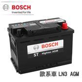 BOSCH電瓶 DIN LN3 AGM(歐規)啟停專用70A 汽車電池【亞克】