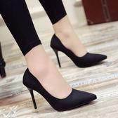 2018新款10cm黑色尖頭高跟鞋女細跟中跟淺口百搭女單鞋職業工作鞋