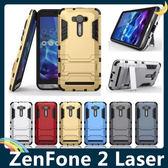 ASUS ZenFone 2 Laser 5.5吋 變形盔甲保護套 軟殼 鋼鐵人馬克戰衣 全包帶支架 矽膠套 手機套 手機殼