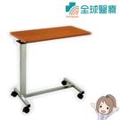 L餐桌板 移動式餐桌板 升降床上桌...