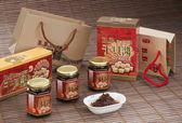 【臻品周氏泡菜】日式頂級干貝醬禮盒組(干貝醬 180g*2入+贈BB美美辣醬165g*1入)