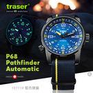 【EMS軍】瑞士TRASER P68 Pathfinder Automatic 自動上鏈羅盤手錶 (公司貨) 分期零利率