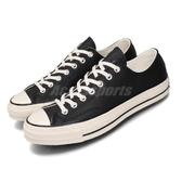 Converse 休閒鞋 Chuck Taylor All Star 70 黑 男鞋 女鞋 帆布鞋 奶油底 【PUMP306】 167065C