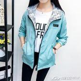 秋裝新款女風衣外套學院風長袖韓版學生寬鬆兩面穿薄款短外套  潮流前線