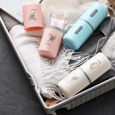 旅行洗漱杯牙膏牙刷收納盒可愛牙具套裝牙刷盒便攜式情侶漱口杯 凱斯盾