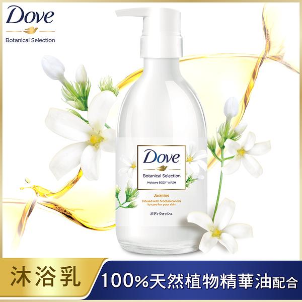 【DOVE 多芬】日本植萃沐浴乳 白茉莉絲柔細緻 500G