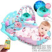 新生嬰兒健身架0-1歲寶寶健身架腳踏鋼琴3-6-12個月早教益智玩具