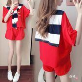 套裝 正韓休閒運動套女寬鬆學生兩件套 萊爾富免運