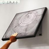 伊人閣 壁畫免打孔北歐簡約配電箱裝飾畫46*46cm