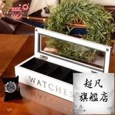 手錶盒 實木質五格 首飾收納盒收藏盒 儲物盒白黑棕色-預熱雙11