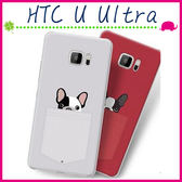 HTC U Ultra 5.7吋 時尚彩繪手機殼 卡通磨砂保護套 PC硬殼手機套 清新可愛塗鴉背蓋 超薄保護殼