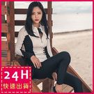 梨卡★現貨 - 韓版甜美[顯瘦+長袖防曬...