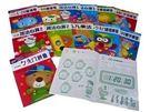 幼兒遊戲練習本B (全套13書)