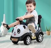 兒童扭扭車1-3歲溜溜車男女寶寶滑行車小孩搖擺車滑滑玩具妞妞車MBS『潮流世家』