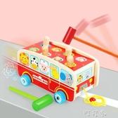 木質打地鼠玩具0幼兒童益智力嬰兒1一2歲半3男孩女孩寶寶敲打大號 交換禮物